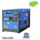 デンヨーDCA-6LSX:防音型ディーゼル発電機(単相2線100V)
