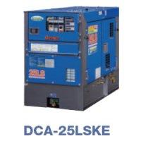デンヨーDCA-25LSKE:防音型ディーゼル発電機(三相・単相)