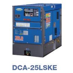 画像1: デンヨーDCA-25LSKE:防音型ディーゼル発電機(三相・単相)