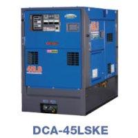 デンヨーDCA-45LSKE:防音型ディーゼル発電機(三相)