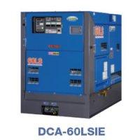 デンヨーDCA-60LSIE:防音型ディーゼル発電機(三相)