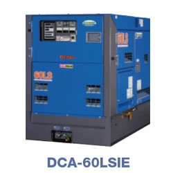 画像1: デンヨーDCA-60LSIE:防音型ディーゼル発電機(三相)