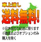 ゼックオンラインショップ デンヨー(Denyo)発電機を販売しています